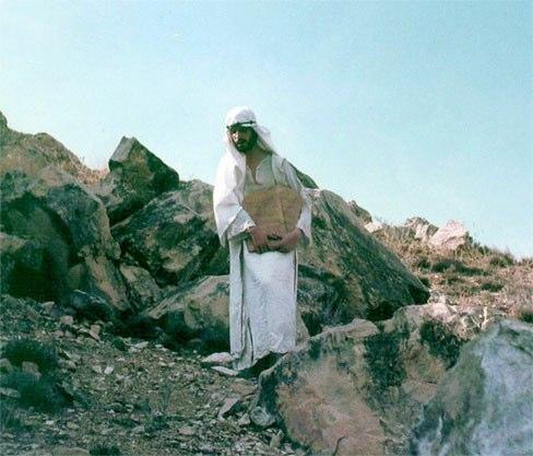 """Escena del Sinaí en """"Pentateuco"""""""