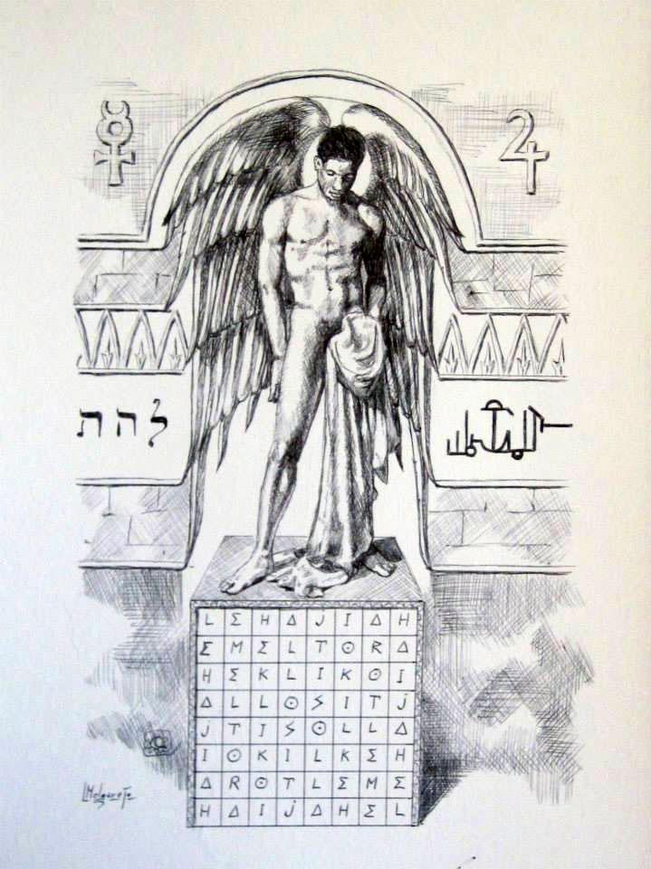 Lehajiah
